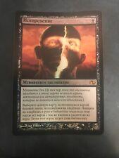 MTG Extirpate foil russian NM magic The Gathering Planar Chaos