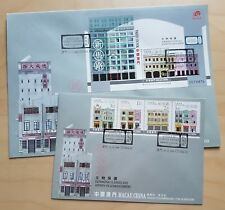 2000 Macau Heritage Cultural Building Stamp & S/S (paired) FDC 澳门文物保护(邮票+小型张)首日封