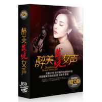 2020 Chinese Pop Music CDs Album : Sun Lu Music 192 Songs 12CDS Collect 孙露雷婷童丽发烧