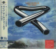 UNIVERSAL | Mike Oldfield - Tubular Bells UHQ CD