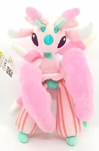 Pokemon Lurantis High Quality Handmade New Plush 13'' Inch USA Seller