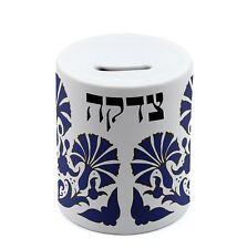 Israel Kabbalah Armeni Ceramic Tzedakah money save Charity Box Judaica holy Gift