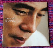 Lui Fong ( 呂方 ) ~ Dear, 呂方 ( Taiwan Press ) Promo Cd Single