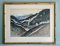 """Junichiro Sekino Signed Original Woodblock Print """"Hakone"""" Rare w Sun Rays Framed"""