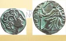 GREEK (DIONISO-ROMA) Fantasy MEDAL