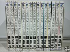 GUNSLINGER GIRL 1-15 COMPLETE SET / JAPANESE MANGA COMIC JAPAN BOOKS