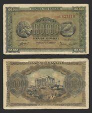 Greece 1944 100000 drachma banknote Athens tetradrachm Athena and owl Afeas tmpl