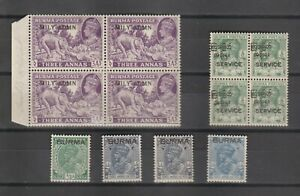 s38421 BURMA 1945 MVLH*/**  Early numbers + Block of 4 variety double overprint
