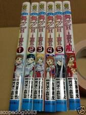 MAI OTOME 1-5 COMPLETE SET + ARASHI / MY MAI HIME / JAPANESE MANGA COMIC JAPAN