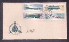 China 1980 T49, Scott 1593-96 Types of Mail Transportation 邮政运输  FDC A