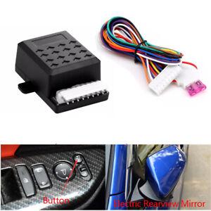 Smart Car Vehicle Side Mirror Auto Folding/Unfoloding System Controller Module