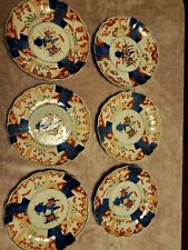 Set of 6 Unmarked Japanese Imari Plates