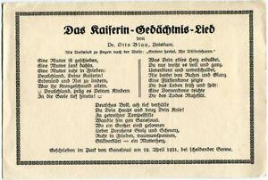 AK POTSDAM, das Kaiserin-Gedächtnis-Lied zur Beisetzung der Kaiserin 1921