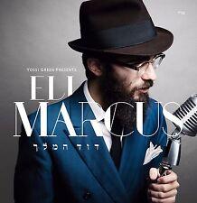 Eli Marcus - Dovid Hamelech