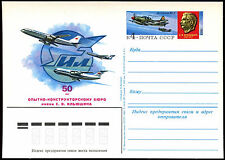 Russia 1983 Aircrafts Unused Stationery Card #C35594