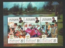 BRUNEI DARUSSALAM 2001 INT'L YOUTH CAMP SOUVENIR SHEET OF 3 STAMPS IN MINT MNH