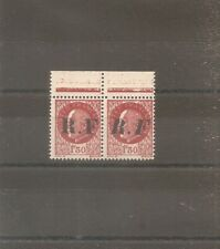 TIMBRE FRANCE FRANKREICH LIBERATION PONS PAIRE N°6 NEUF** MNH TYPE 1 ET 2
