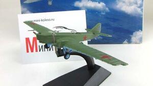 TB 1 Legendary aircraft 1929 Metal model 1:200 Deagostini /