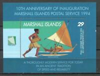 s2042a) MARSHALL ISL. 1994 MNH**  Postal service s/s