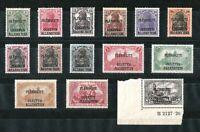 DR German Reich Rare WW1 Full Set Stamp 1920 Overprint Plebiscite Allenstein HAN