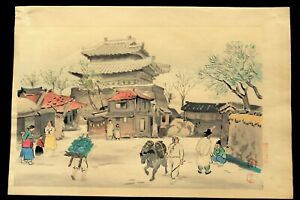 JAPANESE WOODBLOCK PRINT HIYOSHI MAMORU VILLAGE SCENE GATE OF CASTE 1950'S