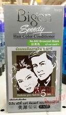 Bigen Speedy Hair Color Conditioner Brownish Black No. 882