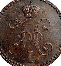 Russia Russian Empire 2 kopeck 1840 Copper Coin Nickolas I #10512