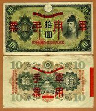 China, Japanese Military 10 Yen, ND (1938) P-M26a, WWII, F