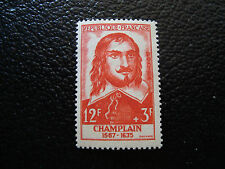 FRANCE - timbre -Yvert et Tellier n° 1068 nsg (A4) stamp french
