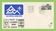 Norway 1975 Nordjamb 75 Jamboree, Troop 34 limited Edition cover