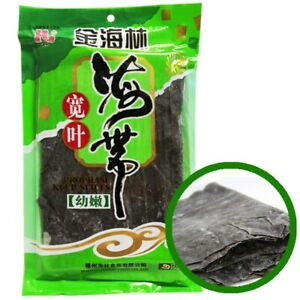 Dashi Kombu Dried Seaweed Kelp (Whole Piece) 150g