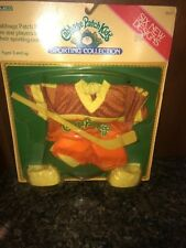 Vintage CABBAGE PATCH SPORTING COLLECTION - HOCKEY