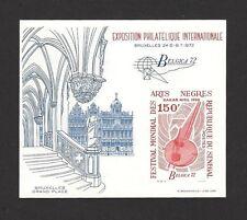 Senegal 1972 Belgica 72, Musical Instument #364var miniature sheet imperf proof
