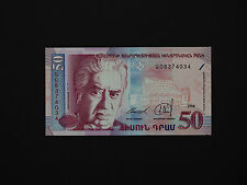 ARMENIA BANKNOTES  -  50 DRAM BANKNOTES  -  DATE  1998   MINT  * UNC *