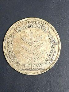 Palestine 100 Mils 1927, Silver Coin, British Mandate
