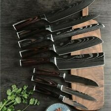 Professional Kitchen Knives Set Stainless Steel Damascus Pattern Chef Knife Kit