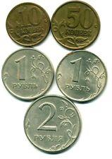 LOT 5 Münzen -- Russland -- unterschiedliche Jahrgänge und MZZ