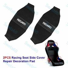 Jdm Recaro Racing Seat Black Pvc Side Cover Repair Decoration Pad Seat Racing X2