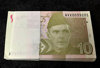 PAKISTAN 10 RUPEES 2018 P 54 NEW DATE UNC LOT 100 PCS 1 BUNDLE