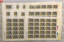 // ROMANIA 1992 - MNH - 10 SHEETS - 250 STAMPS - CHESS, SPORTS