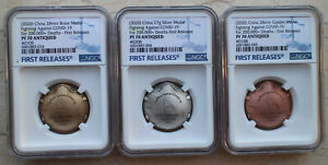 NGC PF70 2020 China Antiqued Medals Set - Fight Virus (Statue of Liberty, FRs)