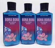 3 Bath & Body Works BORA BORA CITRUS SURF Shower Gel Body Wash
