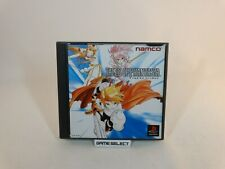 TALES OF PHANTASIA PLAYSTATION 1 PS1 PS2 PS3 PSX NTSC JAP CHINESE VERSION RARO