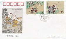 """CH2) CHINA 1989 - LITERATURE """"OUTLAWS OF THE MARSH"""" FDC"""