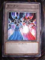 YU-GI-OH! INTROUVABLE TOKEN ASMO ET DEUS PR02-JP002 JAPANESE JAPONAIS NEUF MINT