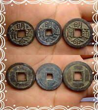 A set of Minh Mang Thong Bao Coins(1820-1840) -Ancient Vietnam (Anam)