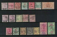 mauritius stamps - 1880s onwatrds mint / good used - better noted good range