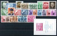 DDR Jahrgang 1954 postfrisch MNH jede MiNr 1x mit Block