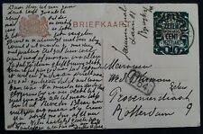 1921 Netherland 7 1/2c Stamped Postcard to Rotterdam