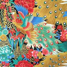 Japanese peacock fabric, metallic birds, green blue gold, oriental chinese